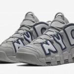 """【12月20日発売予定】Nike Air More Uptempo """"NYC""""【モアテン シティパック】"""