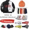 【12月23日発売】Supreme 2017FW リリース予定アイテム一覧がこちら【シュプリーム week18】
