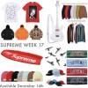 【12月16日発売】Supreme 2017FW ラストドロップアイテム一覧はこちらです【シュプリーム week17】