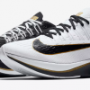 【8月9日】Nike Zoom Fly Black/Metallic-Gold-White 880848-006【ミスマッチ】