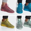 【新モデル】Pharrell Williams x adidas Tennis Hu Dip-Dyed Pack【ファレル x アディダス】