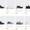 【8月10日】adidas ULTRABOOST DAYS 20%OFF【ウルトラブースト】