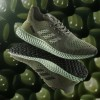 【9月21日】Footpatrol x adidas Consortium 4D【フットパトロール4D】