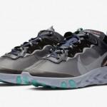"""【10月11日発売】Nike React Element 87 """"Neptune Green""""【リアクト・エレメント87】"""