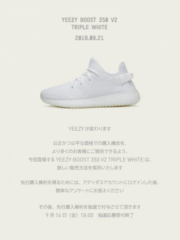 yeezy-2018-white