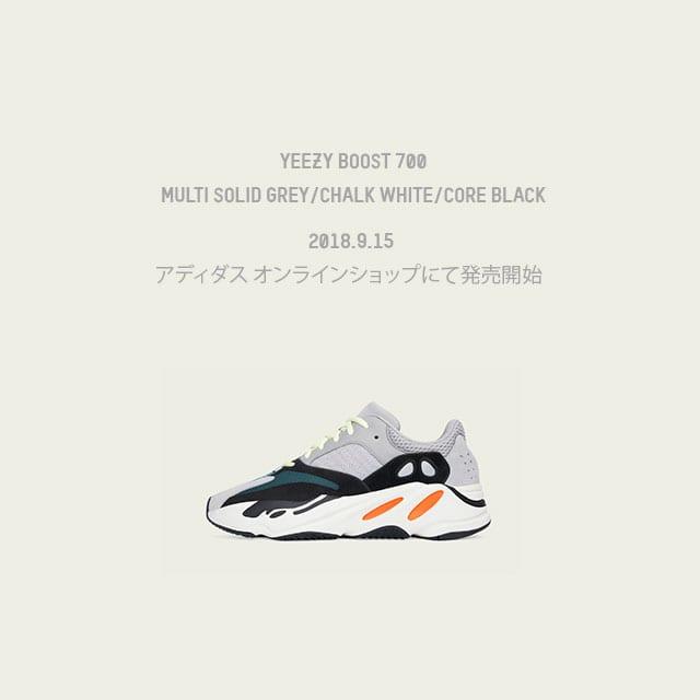 yeezy-boost-700-1
