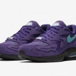 """【2019年発売】Nike Air Max2 Light """"Grape""""【ナイキ エアマックス2 ライト】"""