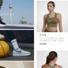 【12月11日】NIKE アプリ 日本展開開始