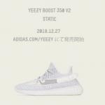 """【店舗詳細】Yeezy Boost 350 V2 """"Static""""【イージーブースト350 V2】"""