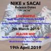 """【発売日決定!?】SACAI x Nike """"Blazer Mid"""" """"LVD Waffle""""【サカイ x ナイキ】"""
