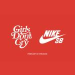 【2月9日詳細判明】スポタカ独占 Girls Don't Cry x Nike SB Dunk Low【スペシャルコラボダンク】