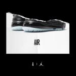 【近日発表か】A Ma Maniere x Air Jordan collaboration【Jordan Proto-Max 720】