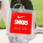 【3月18日から開催】CELEBRATE THE ONE YEAR OF SNKRS【SNKRS一周年】