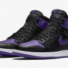 "【2020年発売】Air Jordan 1 High OG ""Court Purple""【エアジョーダン1】"