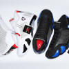 【6月15日】Supreme x Air Jordan 14 Collection