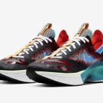 【7月13日発売】Nike N110 D/MS/X DIMSIX【AT5405-001】