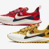 【SNKRS】Gyakusou x Nike Air Zoom Pegasus 36 Trail【ギャクソウ x ナイキ】