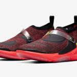 【9月27日】Nike OBJ Joyride Flyknit AV3867-001