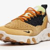 【9月6日】Nike React Sertu AT5301-700