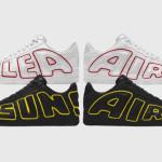 【10月21日】Nike Air Force 1 CPRM By You