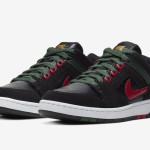【グッチカラー】Nike SB Air Force 2 Low【エアフォース2】