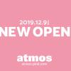 【12月9日(月)16:00】atmos-pink.com オープン記念