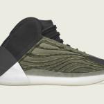 "【6月25日】adidas Yeezy Quantum ""Barium"" H68771"