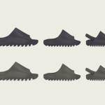 【2020年秋発売】adidas Yeezy Slide New Colors【アディダス イージー スライド】
