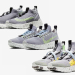 "【7月16日】Nike Space Hippie ""Grey/Volt"" Collection"