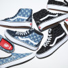 【7月11日発売】Supreme x Vans Collection 2020SS