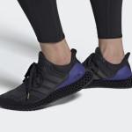 """【8月11日限定リリース】adidas Ultra 4D """"OG"""" FW7089"""