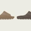 【直リンク】adidas YEEZY SLIDE G55495, G55492