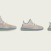 """【8月22日発売】adidas Yeezy Boost 350 V2 """"Israfil""""【イージーブースト350V2 抽選】"""
