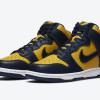 """【9月26日発売】Nike Dunk High """"Michigan""""【ナイキ ダンク ハイ ミシガン】"""