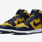 """【9月23日発売】Nike Dunk High """"Michigan""""【ナイキ ダンク ハイ ミシガン】"""