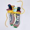 """【10月2日発売】Pharrell x adidas NMD Hu """"Extra Eye"""""""